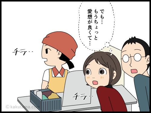 長蛇の列に疲れ切ったレジ係の漫画3