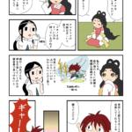 古事記・スサノオの処分(03)アマテラスとツキヨミ