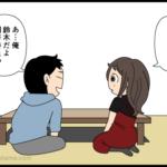同窓会(02)ポツン再び