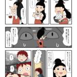 古事記・スサノオの処分(12)何をしている!?