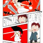 古事記・スサノオの処分(15)スサノオの刃
