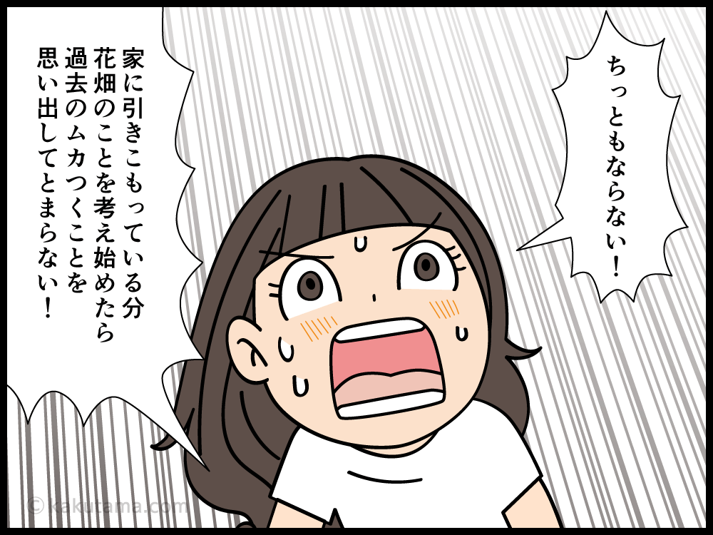 派遣社員からの提案を却下する社員の漫画4