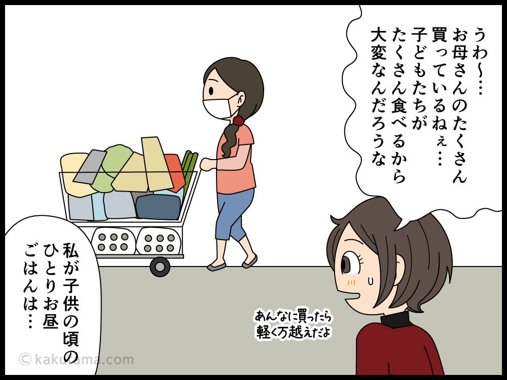 子どもの栄養と好みを考えてご飯を作るのは大変な漫画1