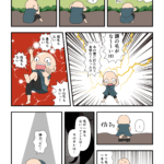 大宜都比売編〜ない!ない!ない!の紹介バナー