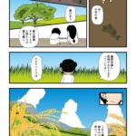え・古事記へのリンク