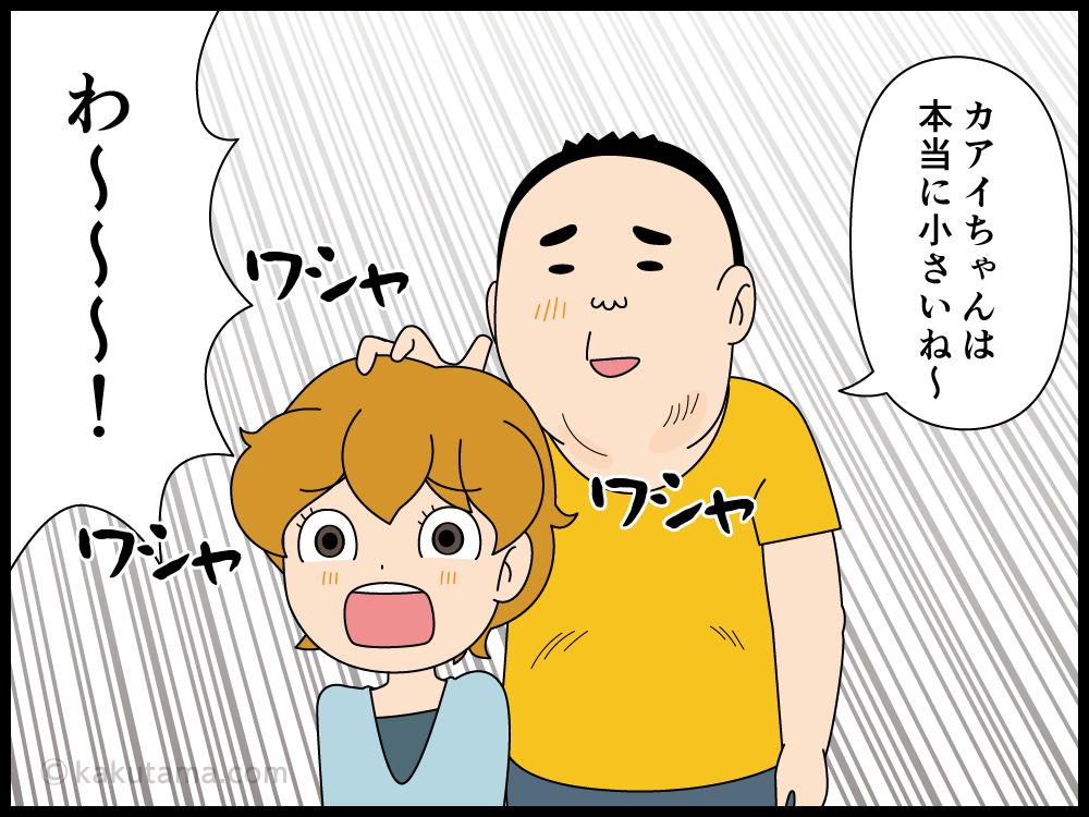 頭をワシャワシャされるのが嫌なチビッコ娘の漫画1