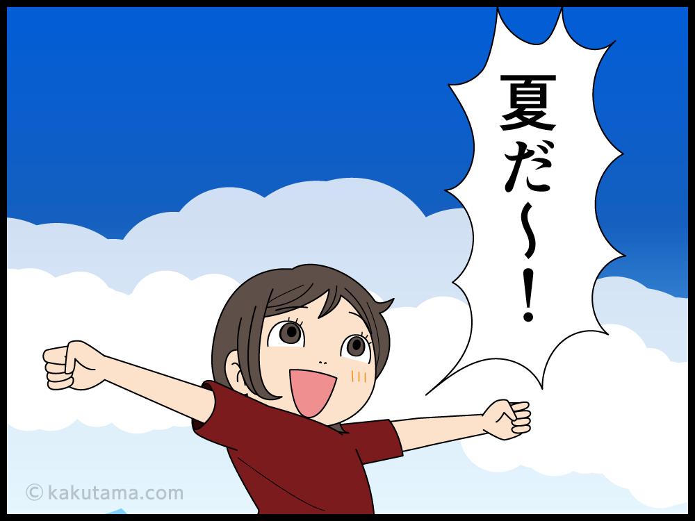 梅雨のレイングッズを買おうと思いつつも、やはり買わない主婦の漫画3