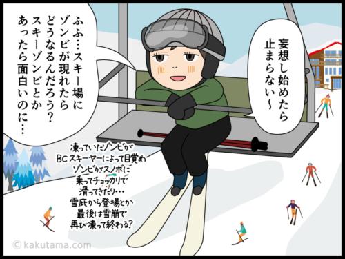 定番映画と日常を紐付けて妄想する主婦の漫画4