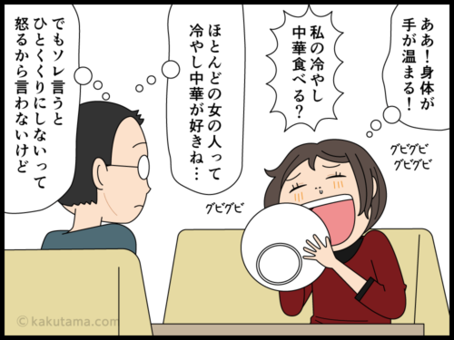 暑さに負けてお店で冷たいものを頼むと一気に身体が冷える漫画3