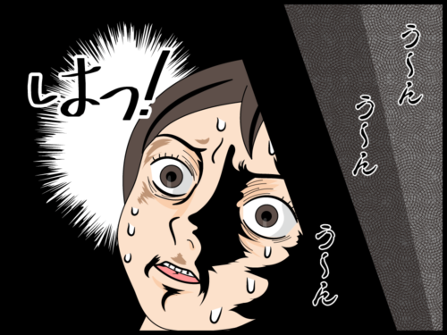 どこにでもイラストやのイラストが現れる漫画2