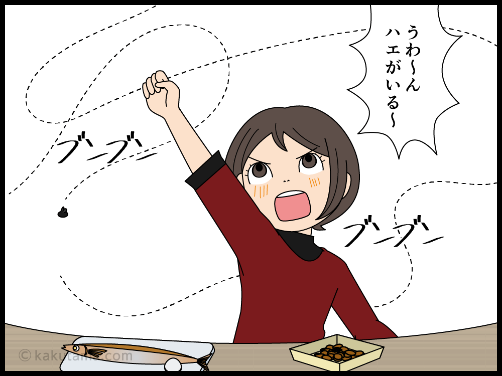 飛んできたハエが高級食材にとまる漫画1