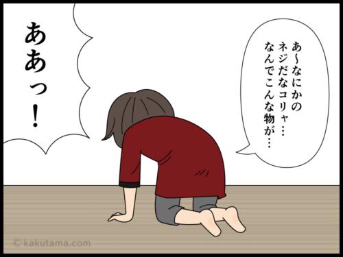 フローリングを傷つけて凹む主婦の漫画2