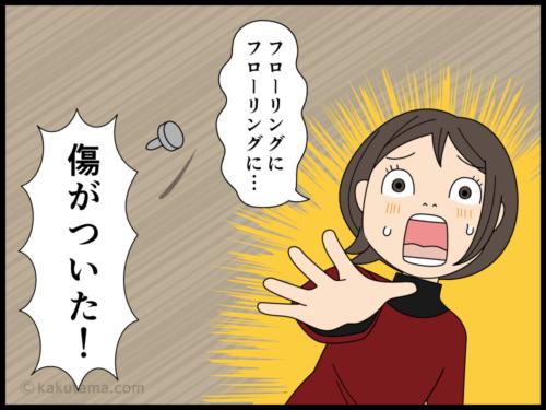 フローリングを傷つけて凹む主婦の漫画3