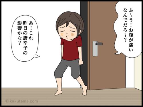 前の日に食べたホットペッパーがお尻に効果を与える漫画3