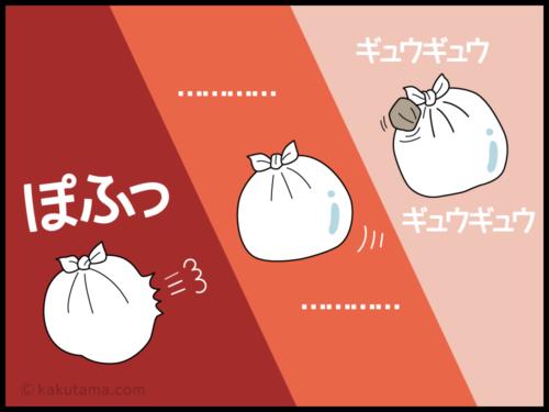 ゴミ袋を節約しすぎてゴミ袋が崩壊してゴミが増える漫画3