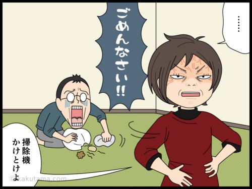 ゴミ袋を節約しすぎてゴミ袋が崩壊してゴミが増える漫画5