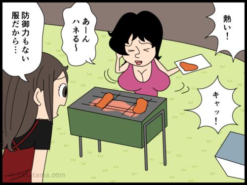 女子の戦略を感じる漫画3