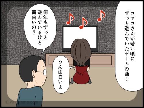 ゲーム音楽で蘇る記憶の漫画2
