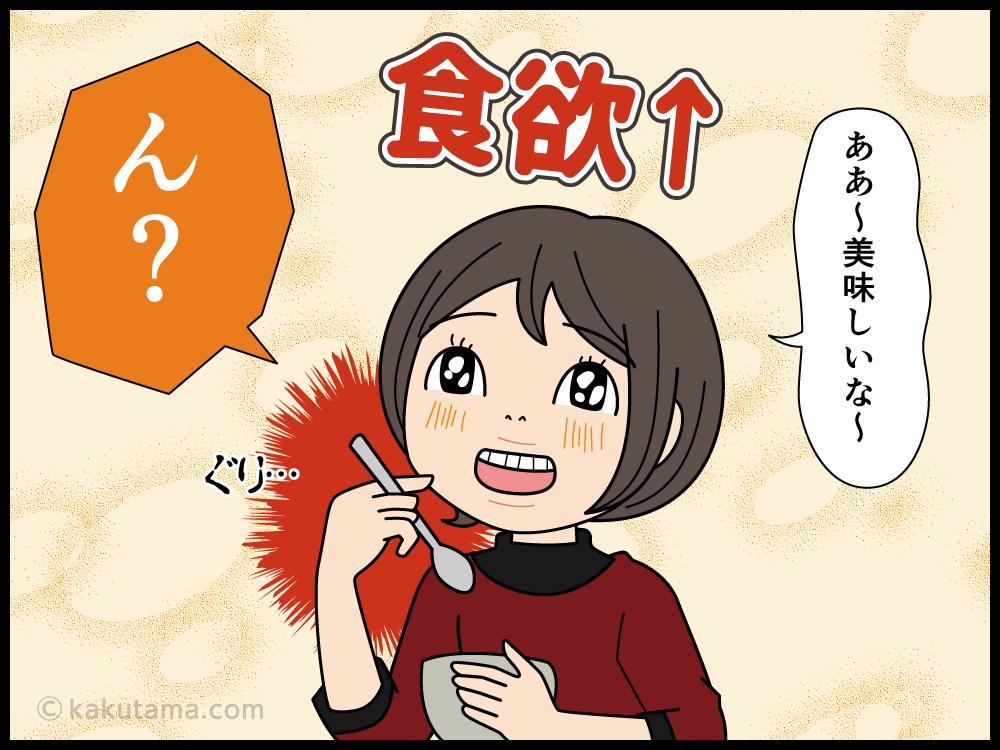年々歯が弱っていくことに凹む主婦の漫画1