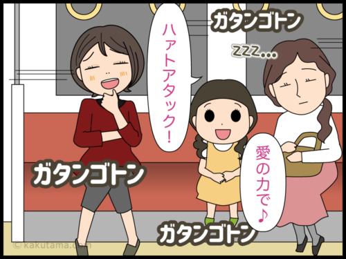 電車で歌う子どもの漫画3