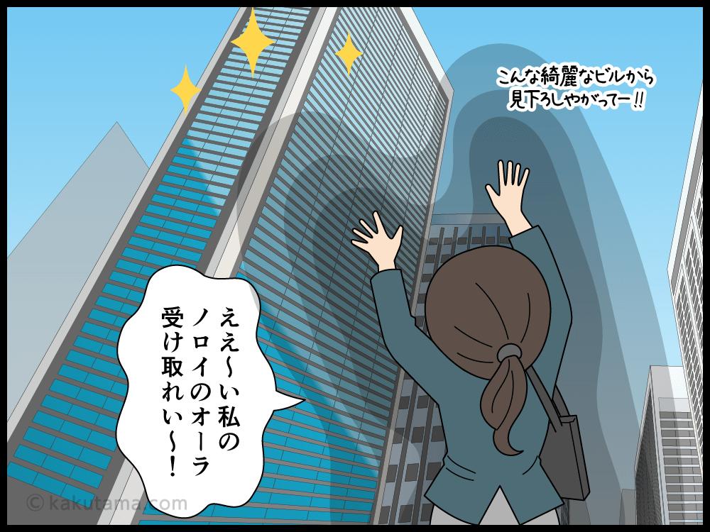 派遣会社に仕事の案件を紹介して盛らなかった派遣社員の漫画4
