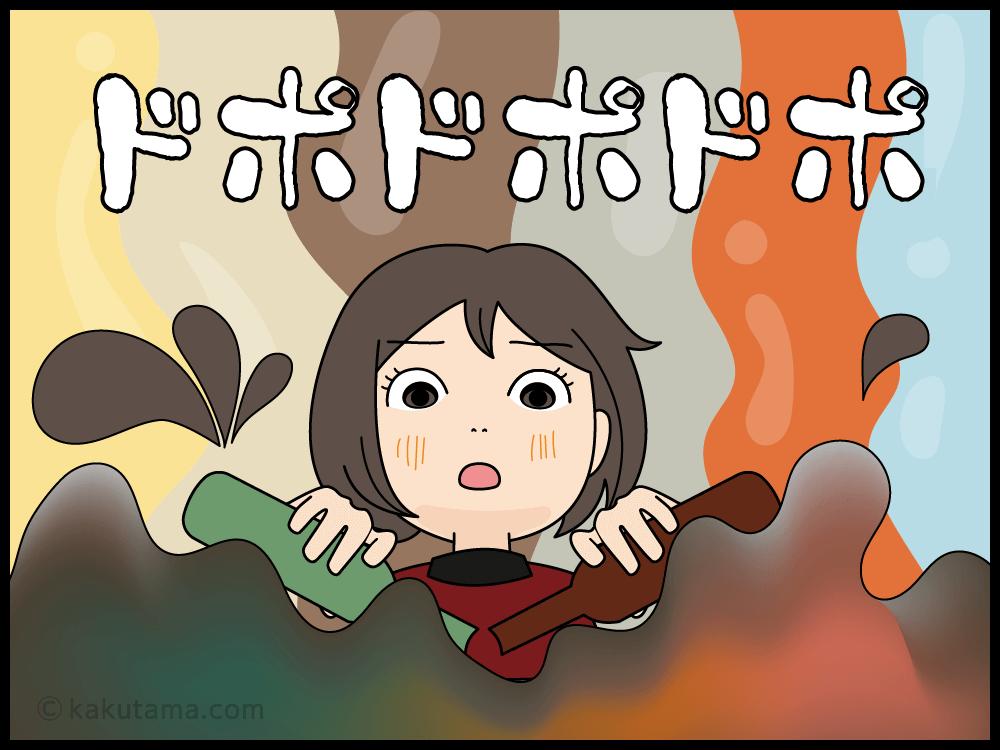 賞味期限切れの液体を捨てる主婦の漫画1