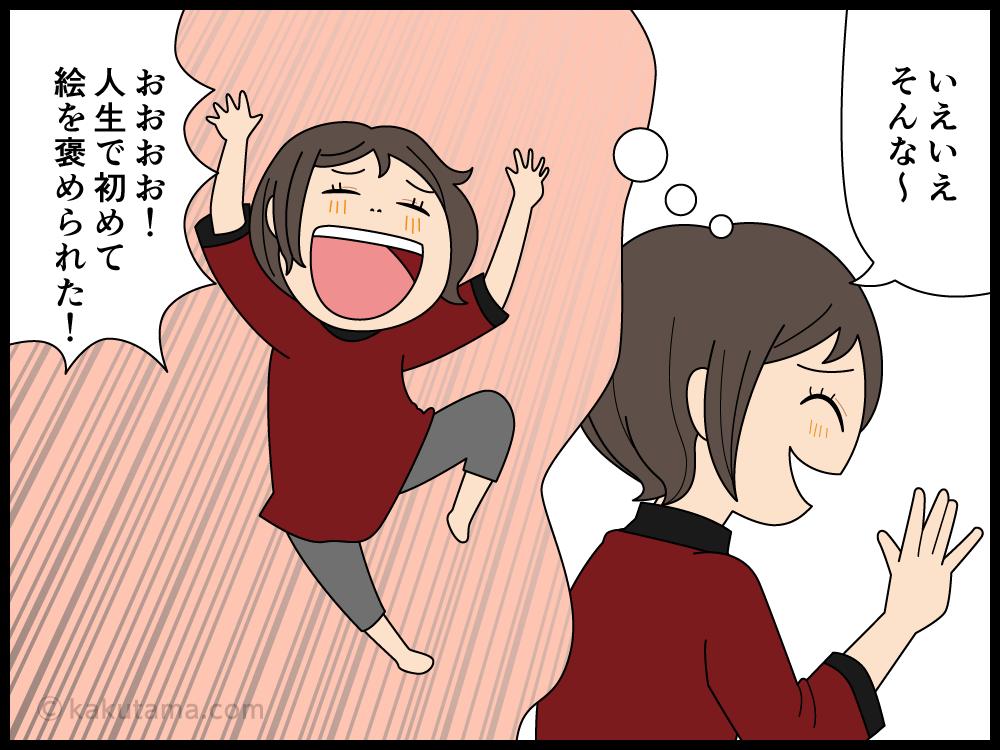 刑事に犯人の似顔絵を渡す漫画4