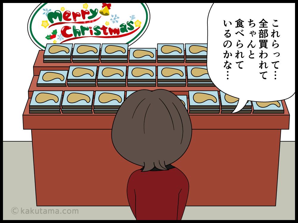クリスマスで売れ残ったチキンの行方が心配な主婦の漫画2